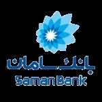 بانک رفاه کارگران مشتری نوجان برای دستگاه تصفیه هوا