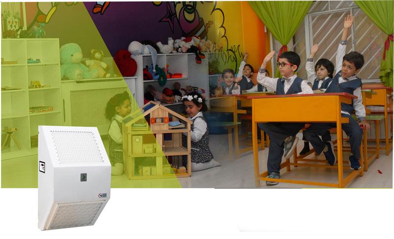 دستگاه-تصفیه-هوا-نوجان-برای-محیط-آموزشی