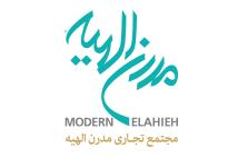 MODERN ELAHIYE