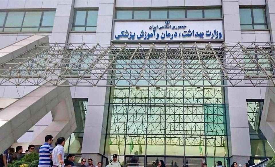 دستگاه تصفیه هوا مورد تایید وزارت بهداشت